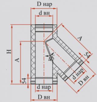 Тройник 45° с изоляцией